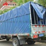 防雨汽车帆布-汽车帆布生产厂-帆布汽车篷布