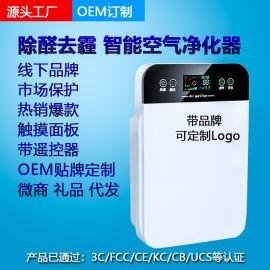 紫外线杀菌空气净化器家用负离子除甲醛拓客礼品