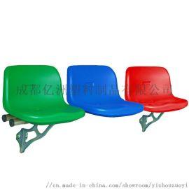 户外体育场馆看台座椅中空吹塑椅子塑料椅面