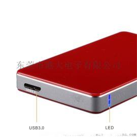 2.5英寸 SATA转USB3.0移动硬盘盒