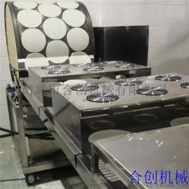 新型三排烤鸭饼机 八寸千层蛋糕机 蛋饺皮机