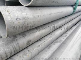 3   规格精轧不锈钢管377*5 非标管