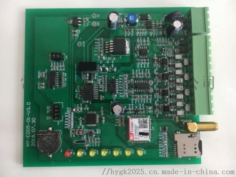 HY-ED05数据采集模块