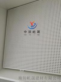 会议室办公室冲孔吸音岩棉复合铝扣板 吸音穿孔铝板