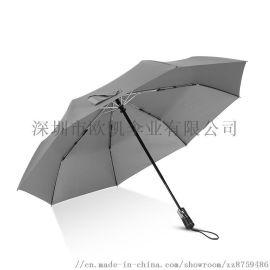 三折折叠伞晴雨伞8骨防晒防紫外线定制logo印刷