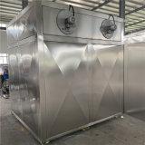 山楂片烘干箱 多功能热风循环烘干箱