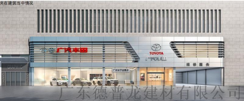 广汽丰田造型门头铝板加工定制-斜切门头造型铝单板