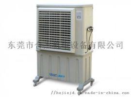 东莞节能环保空调厂家  移动环保空调选合杰机电