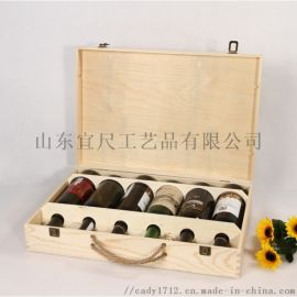 木制品厂家大量定做精美松木手提单排六支装红酒木盒