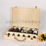 木制品廠家大量定做精美鬆木手提單排六支裝紅酒木盒