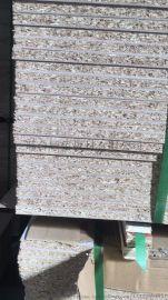 杨木18mm环保生态家具板