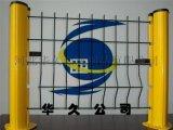 三角折弯护栏网 桃形立柱 美观 厂房围栏 定做