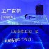 大尺寸透明水床定做 游乐水床 展馆透明水床