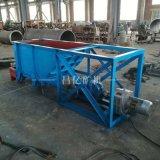 槽式給礦機 980*1240給料機生產廠家
