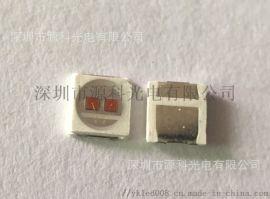 3030贴片灯珠黄光晶元芯片深圳厂家高品质