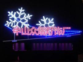 新款LED造型灯 节日装饰灯 滴胶小兔子