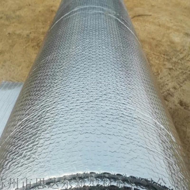 山西晋中管道保温用长输低能耗热网专用抗对流层HAT-6/360-100