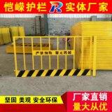 基坑护栏 工地用围墙围挡 工程施工临时围挡 基坑临边安全护栏