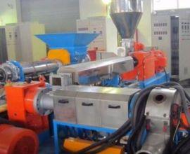 PVC电缆料造粒机,PVC电缆料造粒设备(规格)