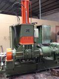 威福興55升二手密煉機出售 東莞益宗機械廠