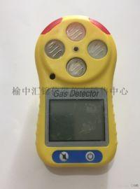 玉溪便携式四合一气体检测仪