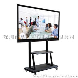 65寸触摸屏幼儿园教学一体机多媒体会议电子白板