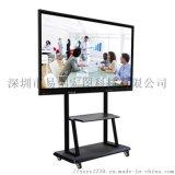 65寸觸摸屏幼兒園教學一體機多媒體會議電子白板
