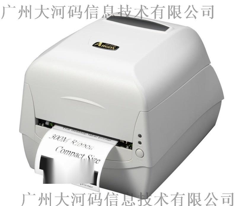 小型条码打印机标签 AGOX CP 2140M
