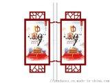 惠州養護路旗/學校燈杆道旗如何設計
