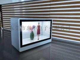 东莞惠华厂家**21.5寸透明液晶展示柜