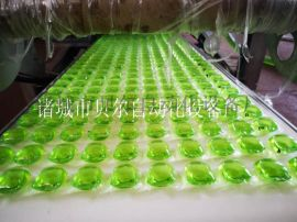 8倍洁净力    包装机 提供凝珠配方