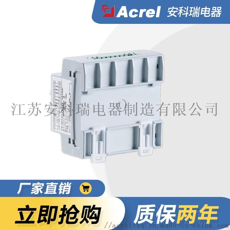 AFPM3-2AVM 消防设备电源监控装置