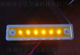 深圳立达交通科技厂价直供隧道高亮度有源LED轮廓标轮廓灯 通过**检测