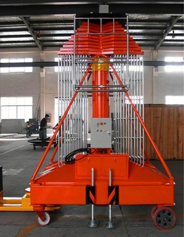 朝阳区电动套缸举升机移动行走平台高空作业专用设备