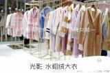 广州品牌折扣女装光影水貂绒大衣进货渠道推荐货源市场