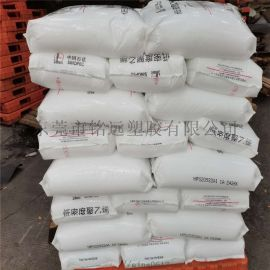 吹塑薄膜级 LDPE N400 耐化学级