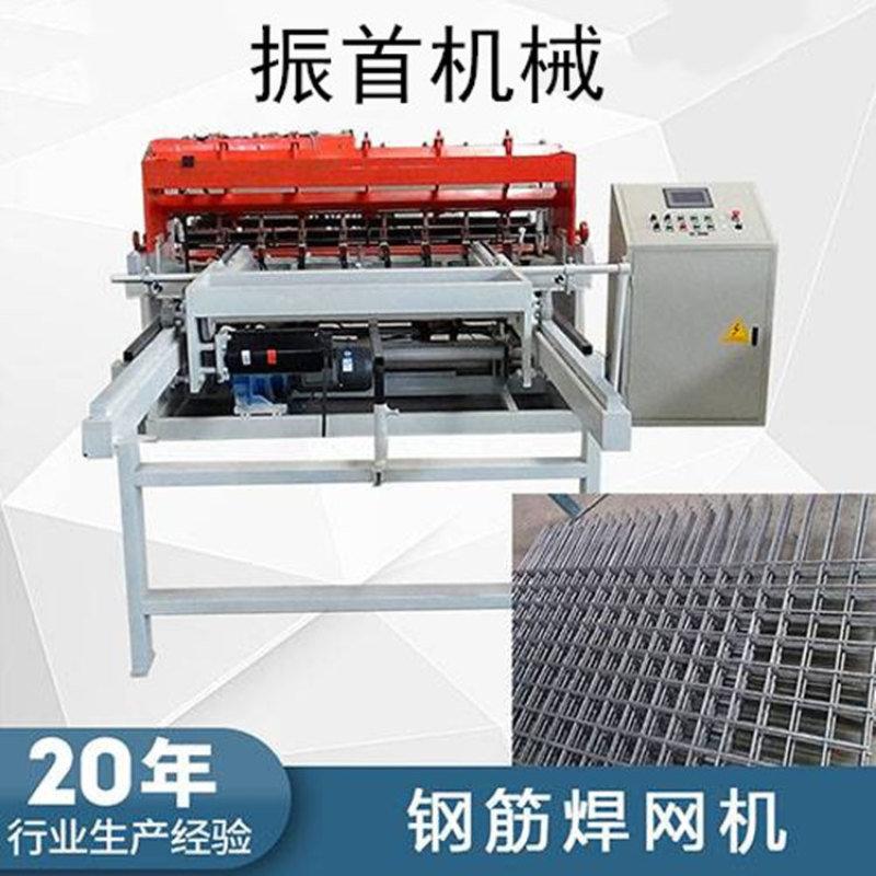 云南丽江振首网片焊接机/网片焊接机多少钱一台
