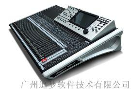 广州追梦(Vcharm)中文数字调音台-T32