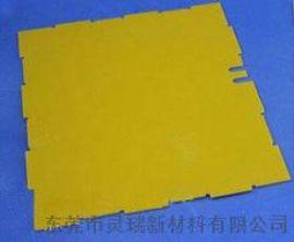 精雕加工耐高电压FR4防火阻燃环氧玻璃纤维布层压板麦拉绝缘垫片