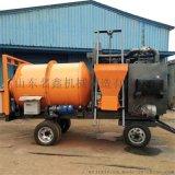 厂家供应沥青拌和机 车载移动式沥青混合料搅拌机