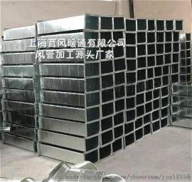 上海**空调新风管道生产厂家-镀锌风管制作厂家