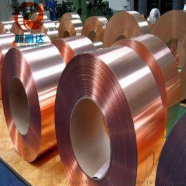 导电双面镀锡铜箔胶带   软镀锡铜 生产厂家