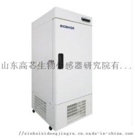 BDF-40V90低温冷藏箱