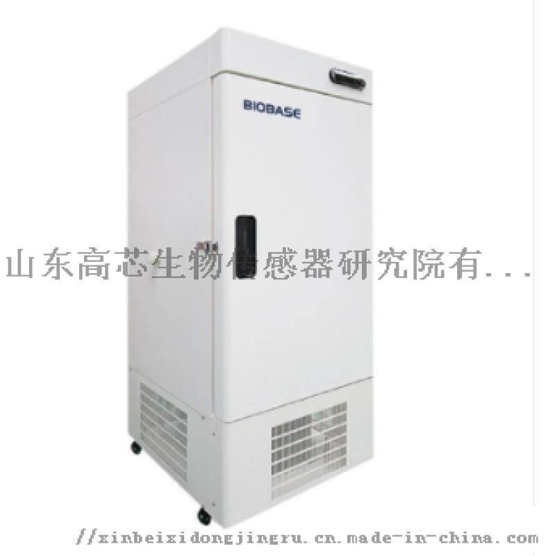 BDF-40V90低溫冷藏箱