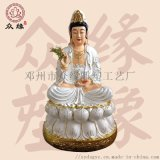 手持净瓶观音菩萨 雕刻彩绘观音佛像 寺庙供奉神像