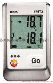 德图testo175T2温度记录仪器