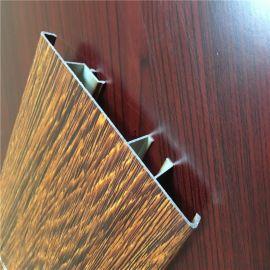铝材厂家直销电泳铝型材|建筑铝型材