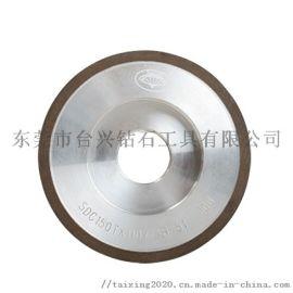 台兴 碟形金刚石砂轮磨硬质合金 钨钢专用砂轮