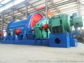 湖南岳阳销售生产铝灰处理球磨机 节能矿用球磨机厂家
