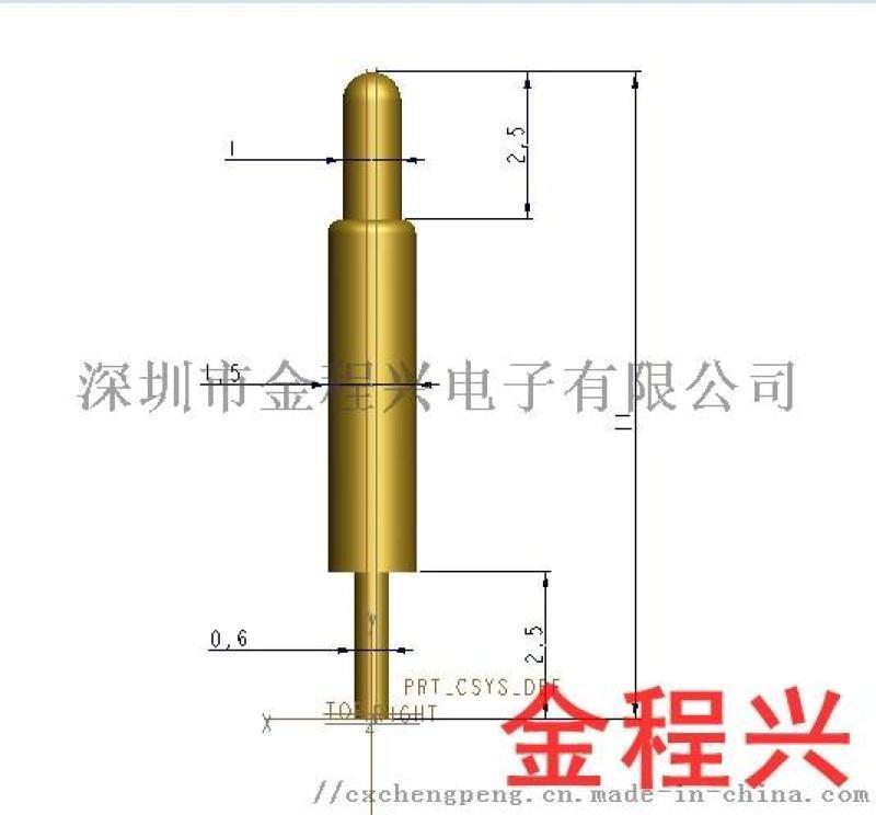 廠家直銷常規充電頂針